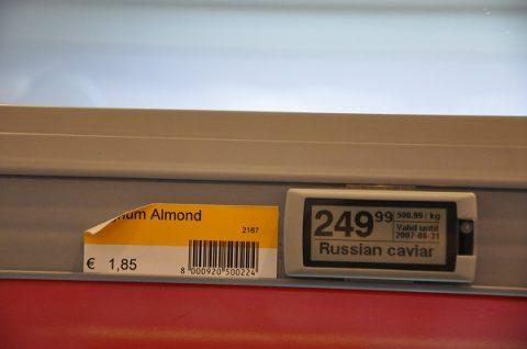 digitaal prijskaartje tankstation pricer qdisplay