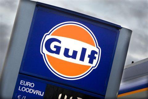 Gulf Nederland, tankstation