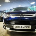 Mitsubishi Outlander phev hybride