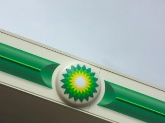 BP luifel logo 2