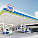Argos Oil tankstation