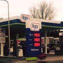 Tankstation Argos