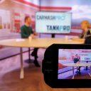 ProMedia studio TankProTV CarwashProTV